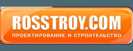 ПСК Росстрой